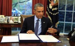 Obama-signs-budget-bill-averting-government-shutdown